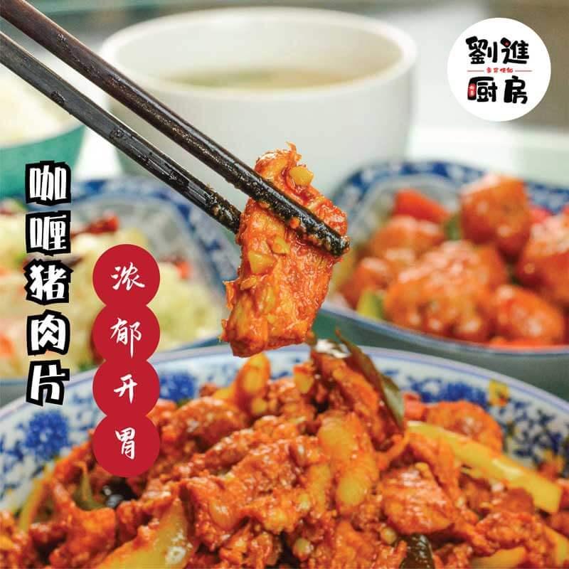 dinner-subscription-lau-homecook